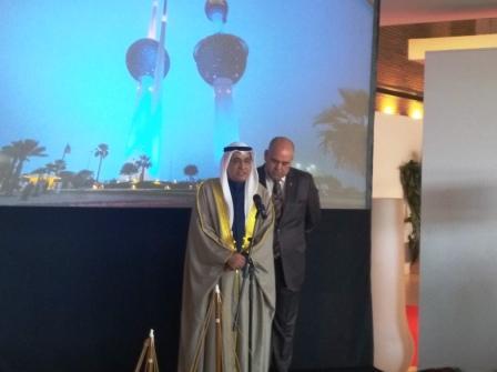 Embajador Ayadah Mubrad Alsaidi