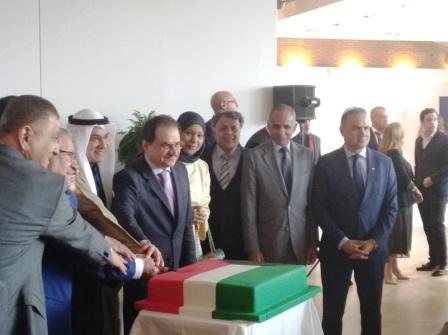 Embajadores de los países del Gulf Cooperación Council